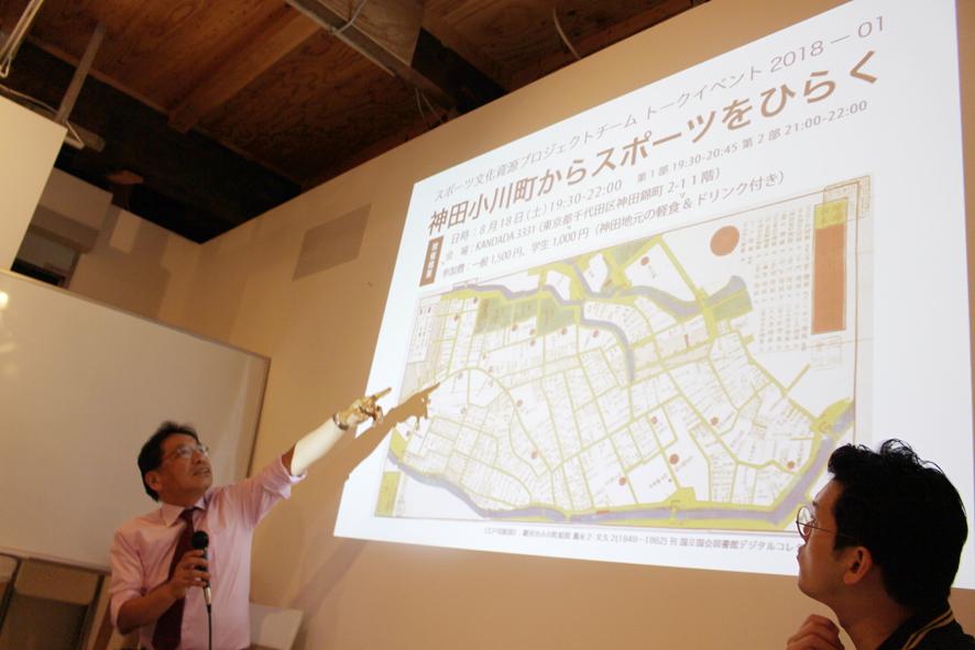 神田小川町の古地図を指さす森田暁氏